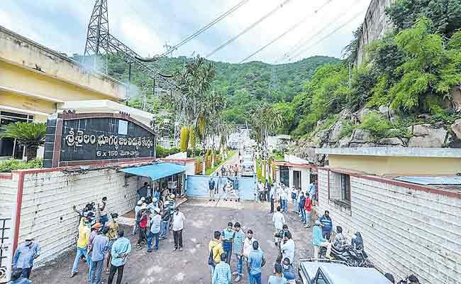 Forensic Report Ready For Srisailam Power Plant Accident - Sakshi