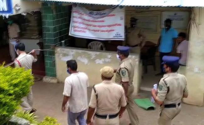Visakhapatnam Police Interrogation Bigg Boss Fame Nutan Naidu - Sakshi
