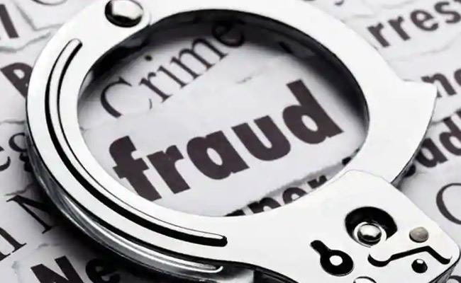 Police Arrested Share Market Fraud Persons - Sakshi