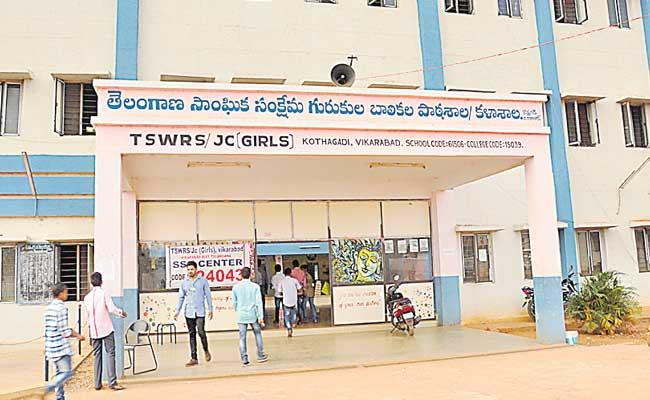 JEE Targets For SC And ST Gurukulam Teachers - Sakshi