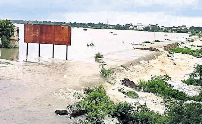Huge Rainfall In Andhra Pradesh On 13th September - Sakshi