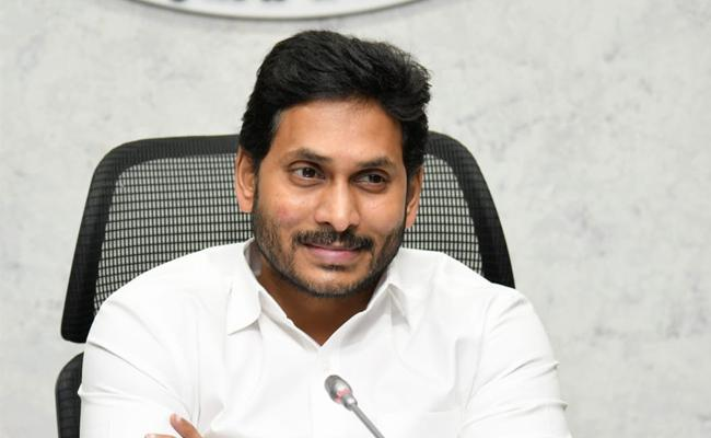 CM YS Jagan Meeting With YSRCP MPs Over Parliament Session - Sakshi