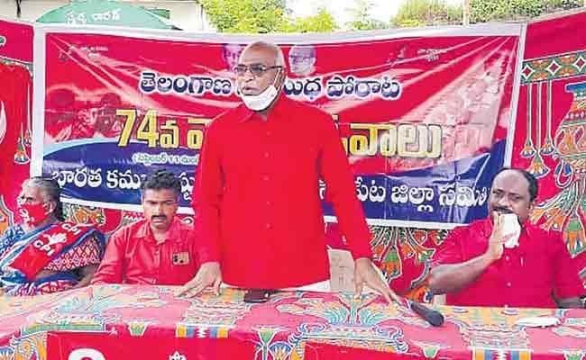 Chada Venkat Reddy Demands To Recognize Byron Pally Land As A Historic Land - Sakshi