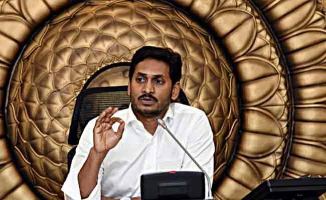 YS Jagan Mohan Reddy Speaks With YSRCP Ministers In Video Conference - Sakshi