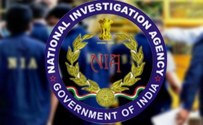 Visakhapatnam Espionage Case NIA Arrest One Person In Gujarat - Sakshi