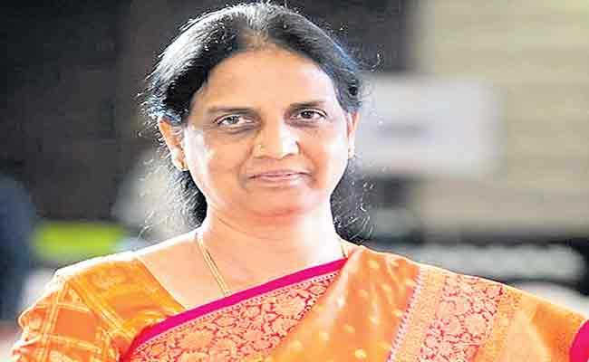 Minister Sabitha Indra Reddy Speaks About University Of Greenfield Reservations - Sakshi