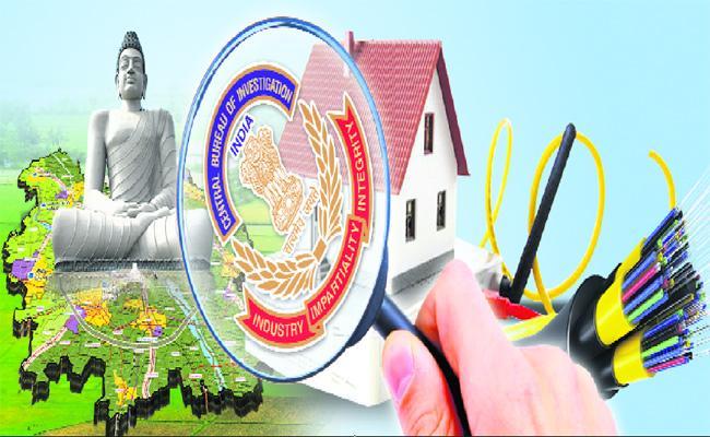 YSRCP Parmemetray Meeting Take Decision On CBI Investigation On Insider Trading - Sakshi