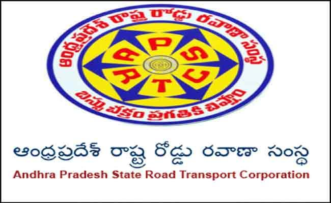 APSRTC And TSRTC Meeting For Buses To Telangana - Sakshi