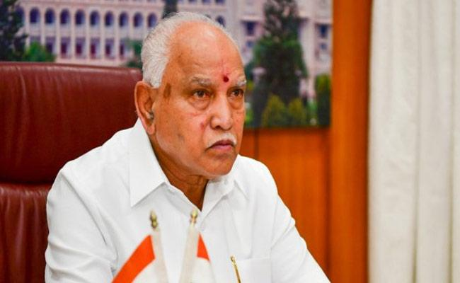 Karnataka CM BS Yediyurappa May Drop From CM Post - Sakshi