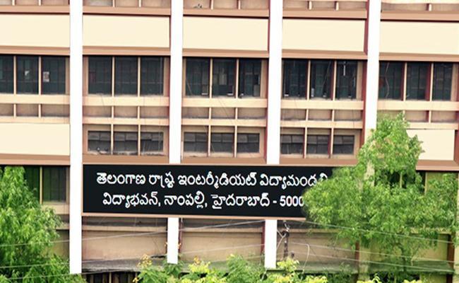 Telangana Inter Board Announced Reservartions  - Sakshi