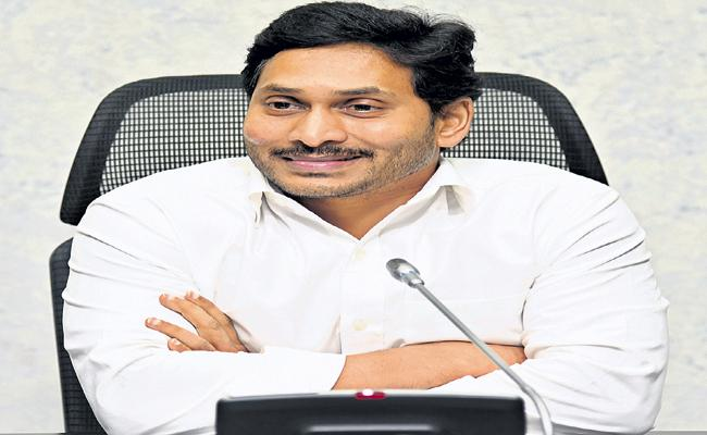 CM YS Jagan in a review on the national new education policy - Sakshi