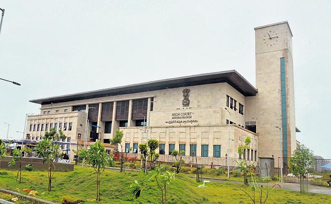 AP High Court sensational orders on Amaravati land scam - Sakshi
