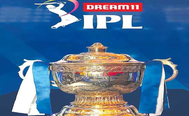Indian Premier League Starts From September 19th 2020 - Sakshi