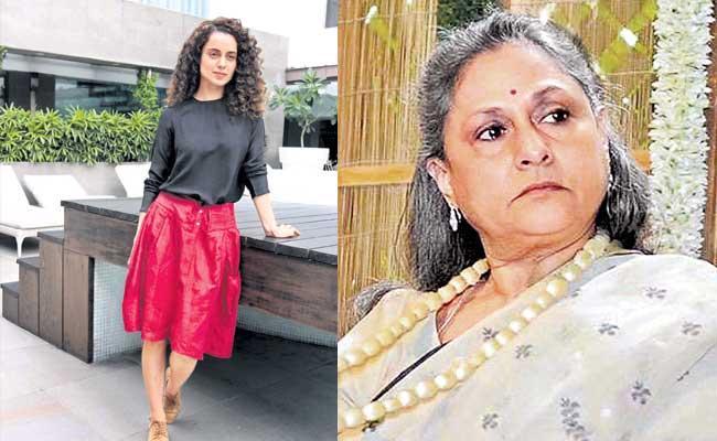 Jaya Madam Show Some Kindness Says Kangana Ranaut - Sakshi