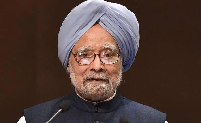 Manmohan Singh Along 14 MPs Applied For Leaves From Parliament Sessions - Sakshi