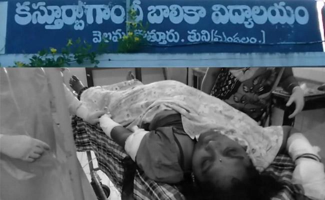 Crime News: Husband Attack On Kasturba School Teacher In East Godavari - Sakshi