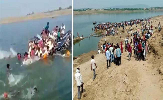 7 Drown After Boat Overturns In Rajasthan Locals Jumps To Rescue - Sakshi