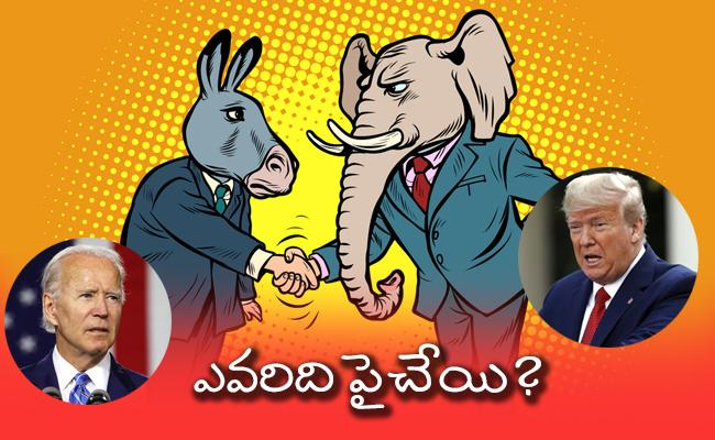 US Election 2020 Republican Elephant Democratic Donkey Symbols Why - Sakshi