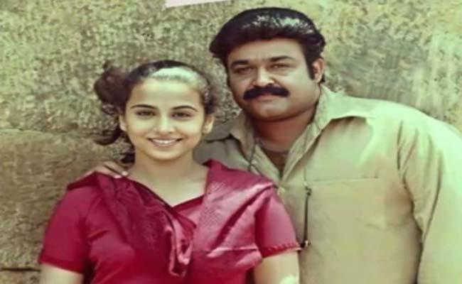 Vidya Balan Throwback Pic With Mohanlal  Went Viral - Sakshi