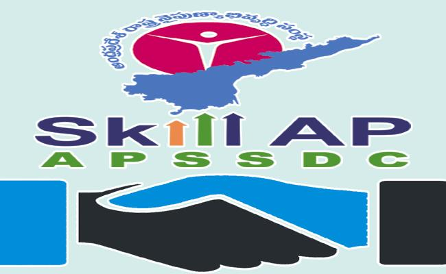 AP Skill Development Corporation MOU With three leading companies - Sakshi