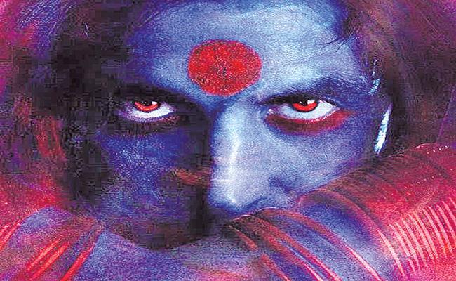 Akshay Kumar Laxmmi Bomb to hit Hotstar on November 9 - Sakshi