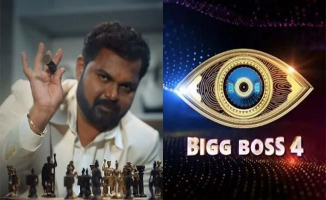 Bigg Boss 4 Telugu: Surya Kiran Talk About His Remuneration - Sakshi