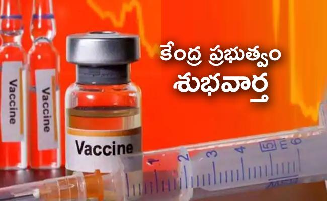Health Minister Says COVID-19 Vaccine Will Be Made Available In India Soon - Sakshi