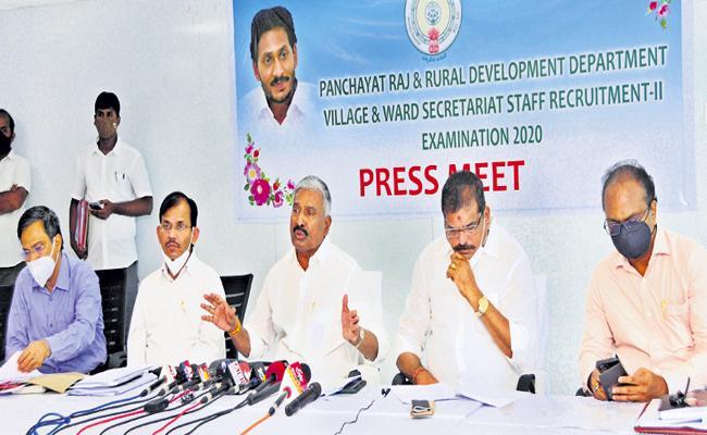 AP Ministers Review on Village and Ward Secretariat Job Written Examinations - Sakshi