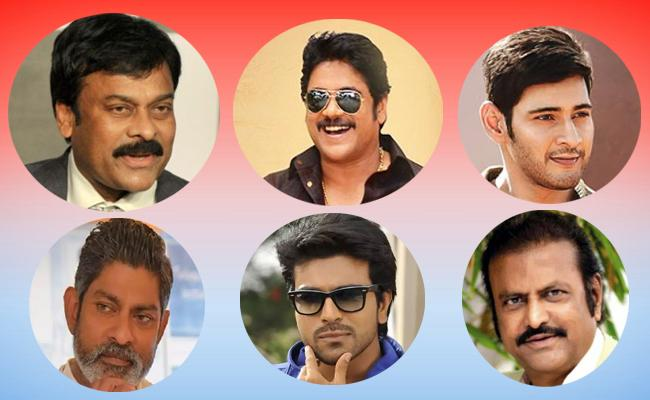 Tollywood Actors Who Own A Business Apart From Movies - Sakshi