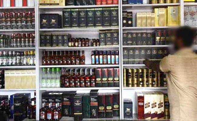 Government Increases Alcohol License Fees In AP - Sakshi