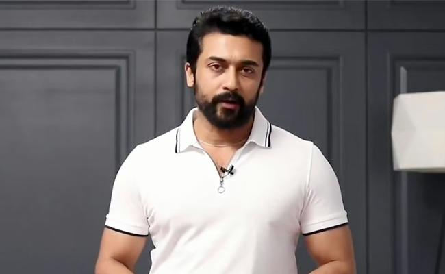 Actor Suriya Words On NEET No Contempt Says Madras High Court - Sakshi