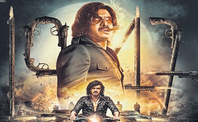 Ram Gopal Varma to release the theme poster of Kabza - Sakshi