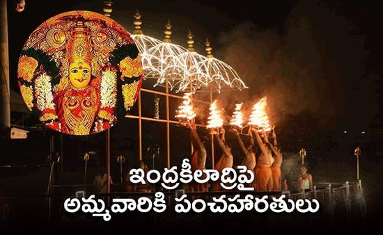 Devotees Are Allowed In Worship On Indrakeeladri - Sakshi