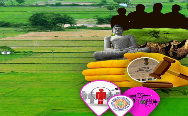Mithun Reddy And Vijaya Sai Reddy Comments On TDP In Lok Sabha - Sakshi