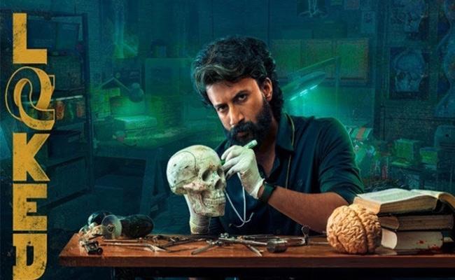 Telugu Web Series Review: Locked Its A Thrilling Story - Sakshi