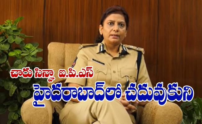 Charu Sinha Is The First CRPF Lady IG In Srinagar - Sakshi