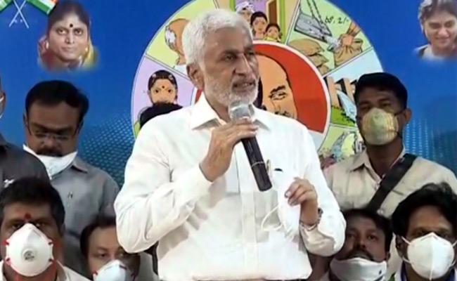 YSRCP Leader Vijaya Sai Reddy Praises YS Rajasekhara Reddy - Sakshi