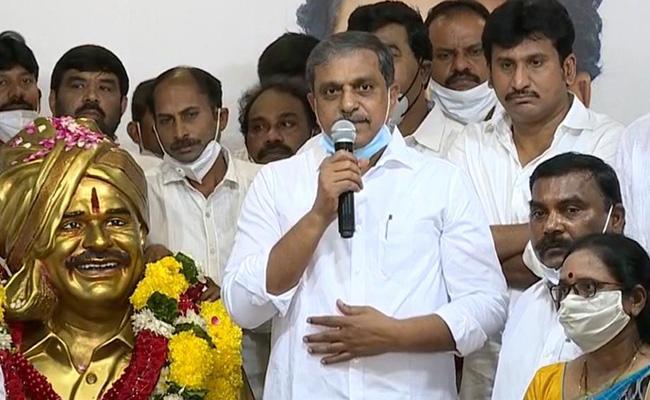 YSRCP Leader Sajjala Ramakrishna Reddy Praises YSR - Sakshi