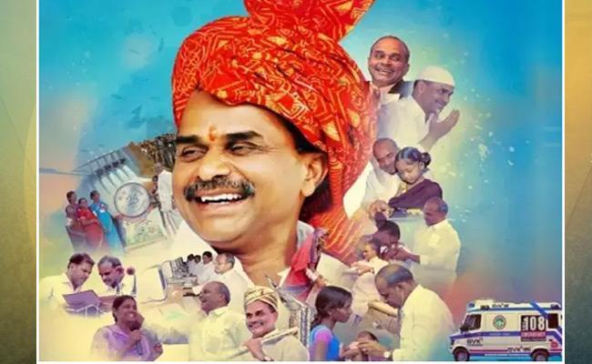 GKD Prasada Rao Analysis On Welfare Schemes YSR Death Anniversary - Sakshi