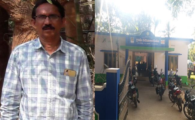 Panchayat Secretary Venkateswara Rao Corruption In East Godavari - Sakshi