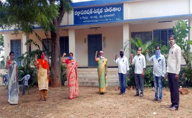 ZP High School Techers Protest Against CPS In Mahabubanagar - Sakshi