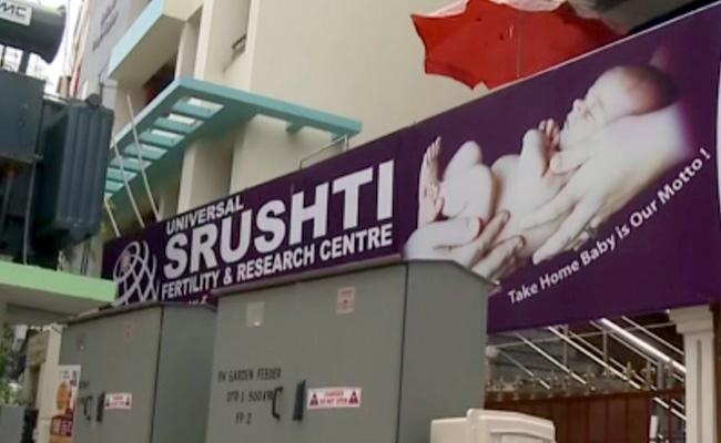 Another Case Filed On Universal Srushti Fertility Center   - Sakshi