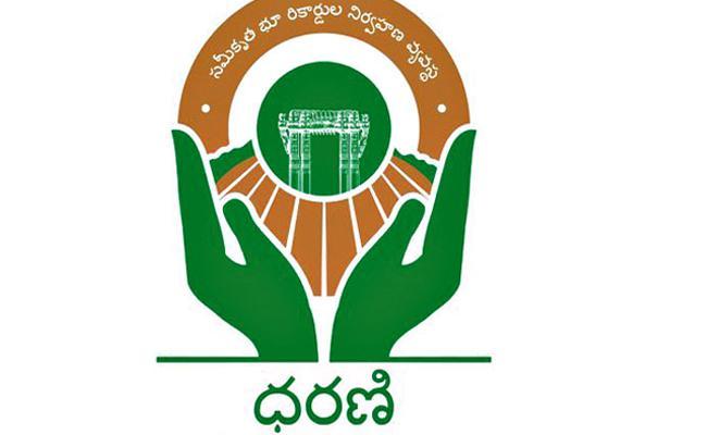 Land Registration In Telangana May Start In October - Sakshi
