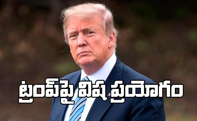 Envelope with deadly poison persil To Donald Trump - Sakshi