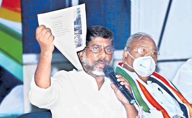 Bhatti Vikramarka Slams Telangana Government Over Double Bedroom Scheme - Sakshi