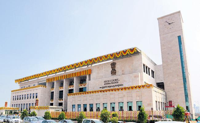 AP High Court bench key judgment on Lawsuits - Sakshi