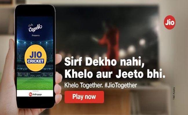 ITS Time To Play JIO CRICKET PLAY ALONG App In Cricket Season - Sakshi