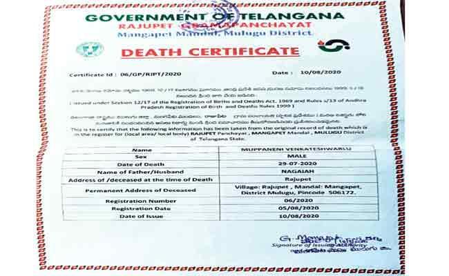 Panchayat Secretary Signature Forged By Carobar In Warangal - Sakshi
