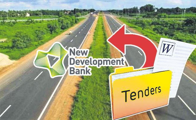 NDB Re Tenders In The Of September - Sakshi