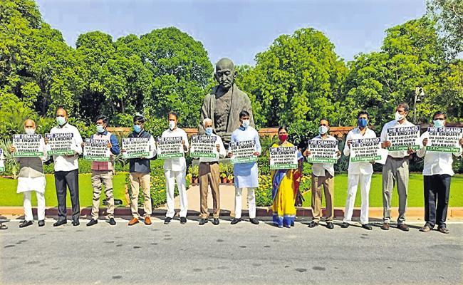 YSRCP MPs Protest At Parliament - Sakshi